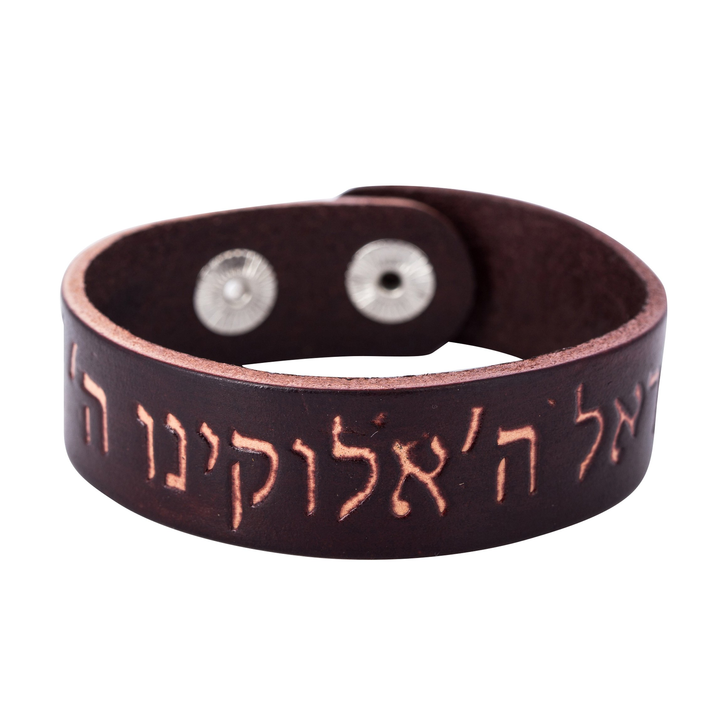 Religious Different Hebrew Letters Jewish Ethnic Cuff Bangle Wristbands Leather Bracelet (style 1)