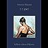 7-7-2007 (Il vicequestore Rocco Schiavone) (Italian Edition)