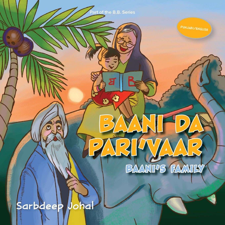 Baani Da Pari'vaar (Punjabi Edition) pdf epub