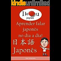 Aprender falar o Japonês no dia a dia: Seu dia a dia no Japão