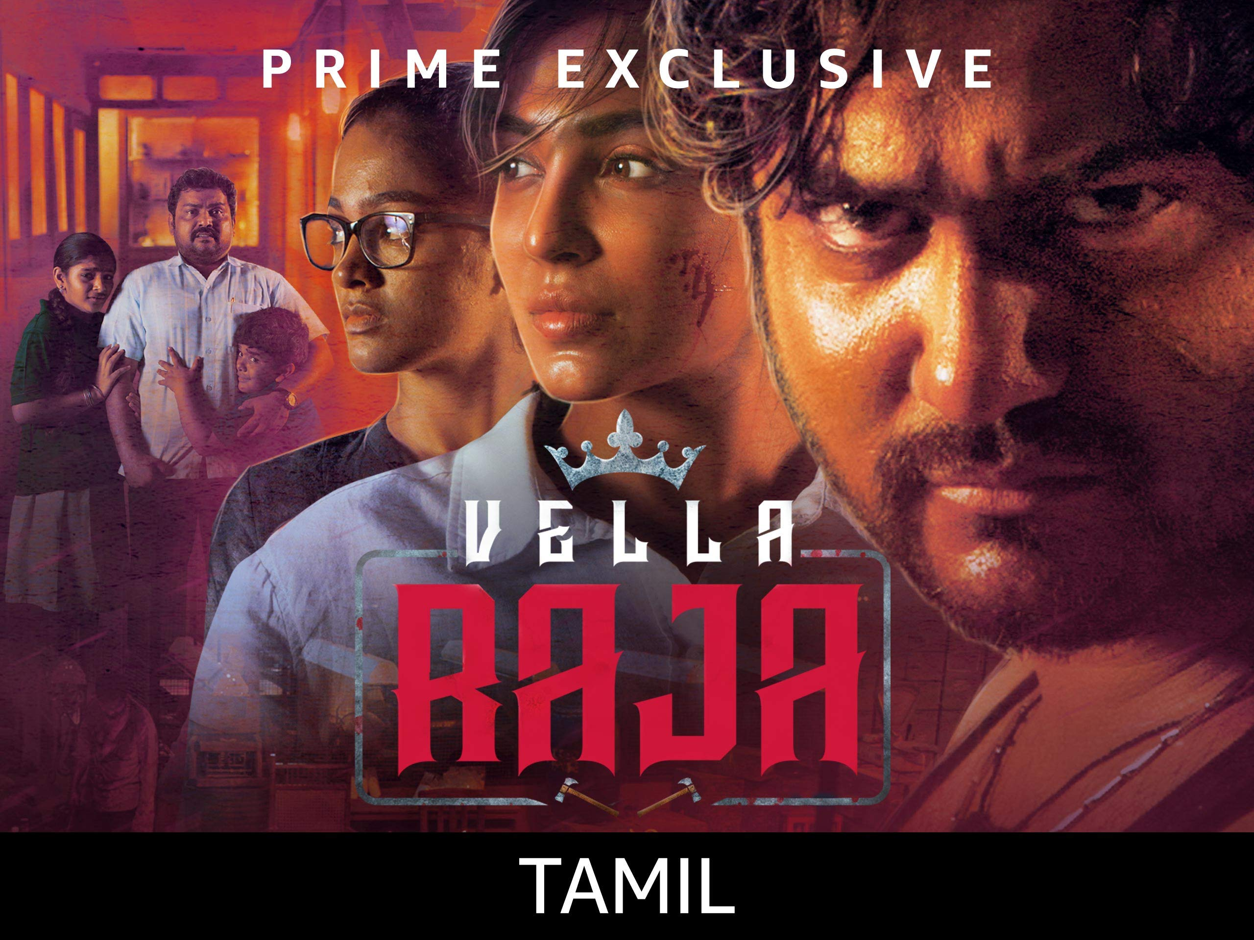 Vella Raja (Tamil)
