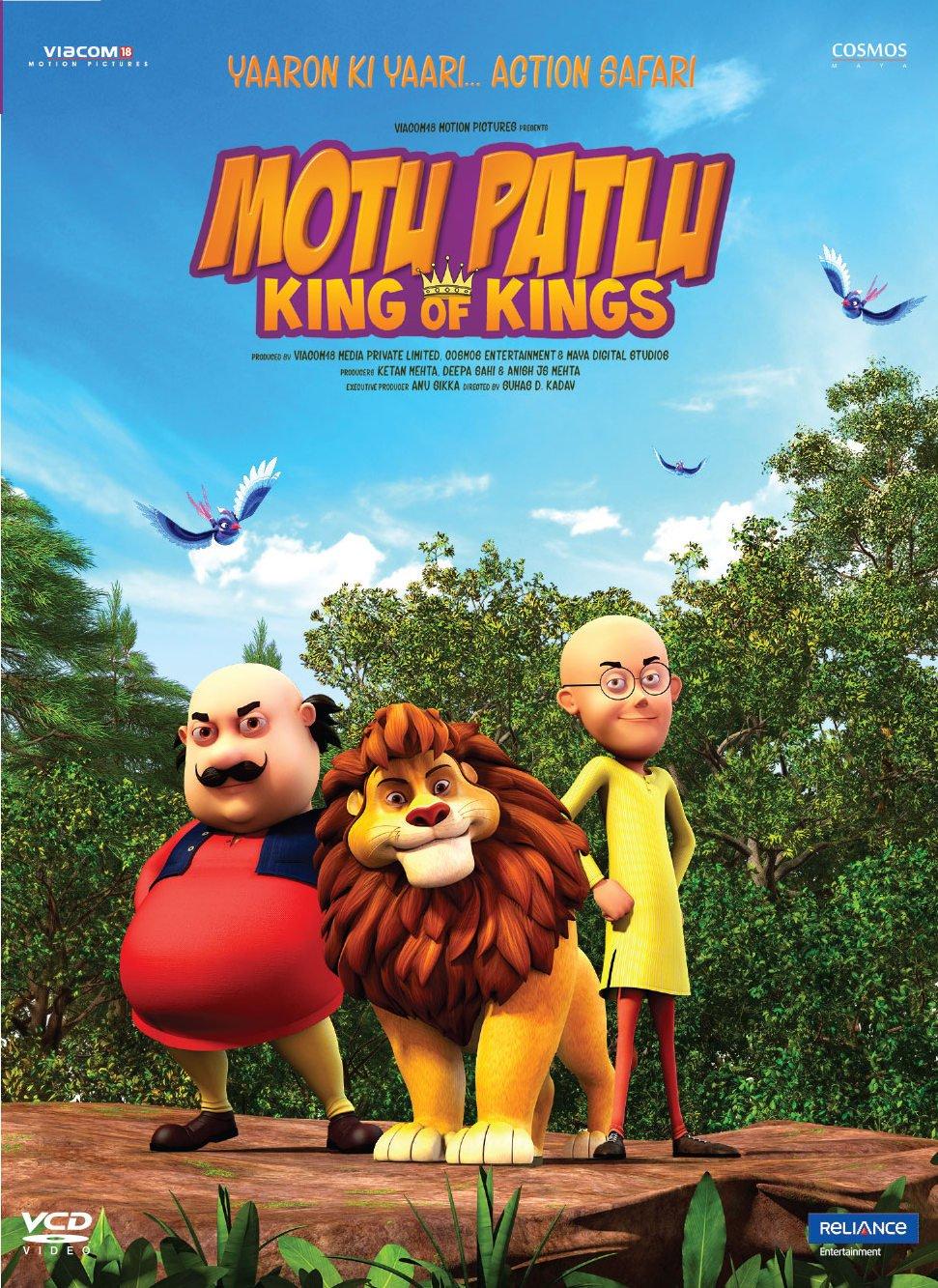 Motu Patlu: King of Kings: Amazon.in: Saurav Chakraborty as Motu ...