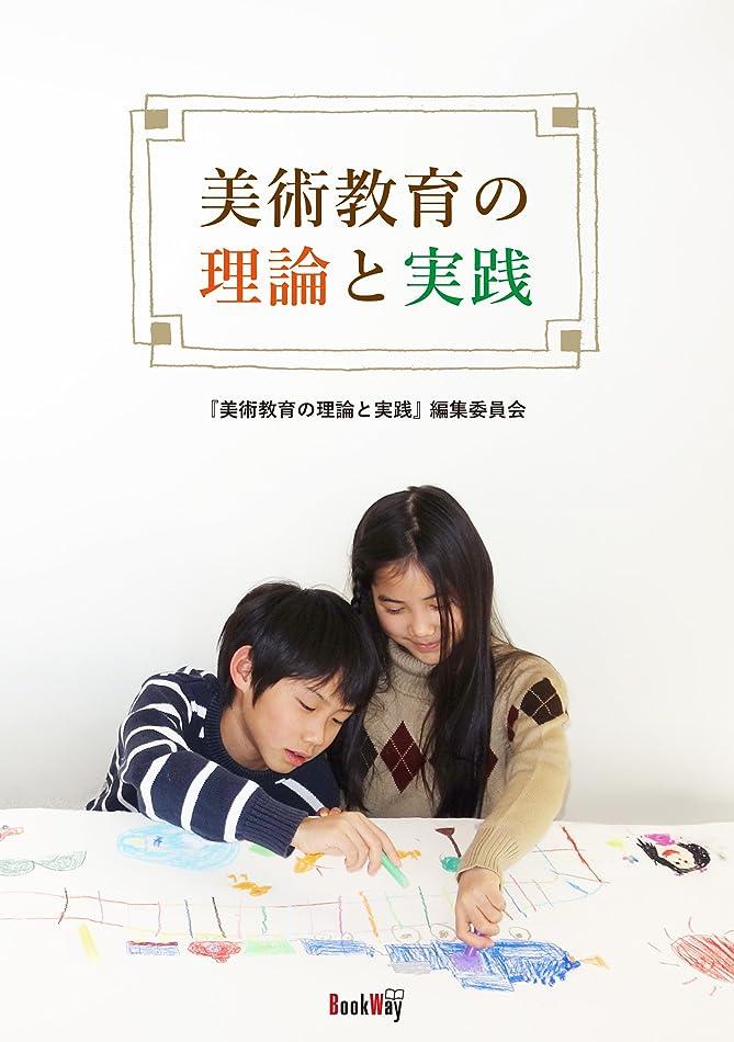 嫌悪傷つきやすい成果芸術教養シリーズ1 信仰、自然との関わりの中で 日本の芸術史 造形篇I