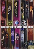 MARINE SUPER WAVE LIVE DVD 2014
