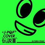 J-POP カバー伝説III mixed by DJ FUMI★YEAH!