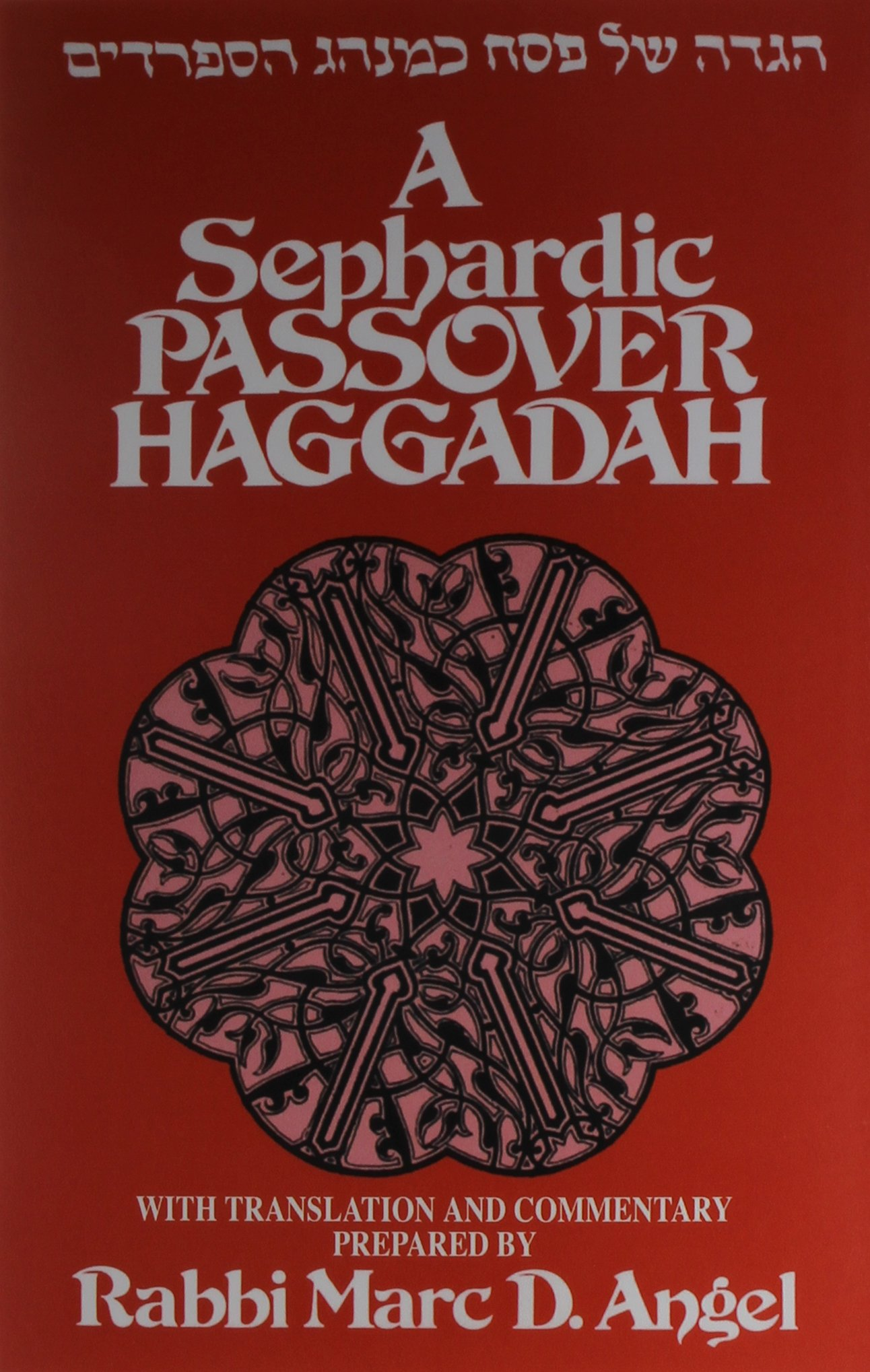 A Sephardic Passover Haggadah: With Translation and Commentary (English,  Ladino and Hebrew Edition): Marc D. Angel: 9780881251456: Amazon.com: Books