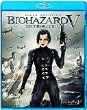 バイオハザードV リトリビューション [Blu-ray]