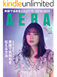 AERA12/2号