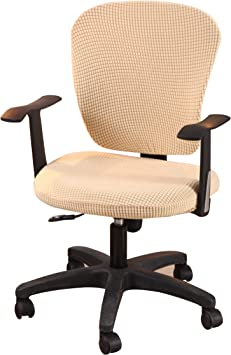 Split Computer Office Chair Cover Stretch Desk Task Rotat Seat Covers Slipcover