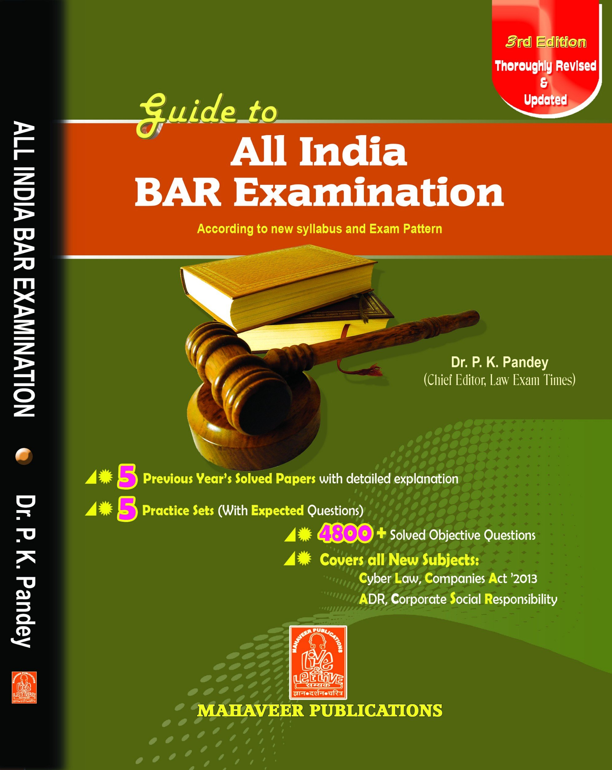 Buy guide to all india bar examination book online at low prices in buy guide to all india bar examination book online at low prices in india guide to all india bar examination reviews ratings amazon yadclub Gallery