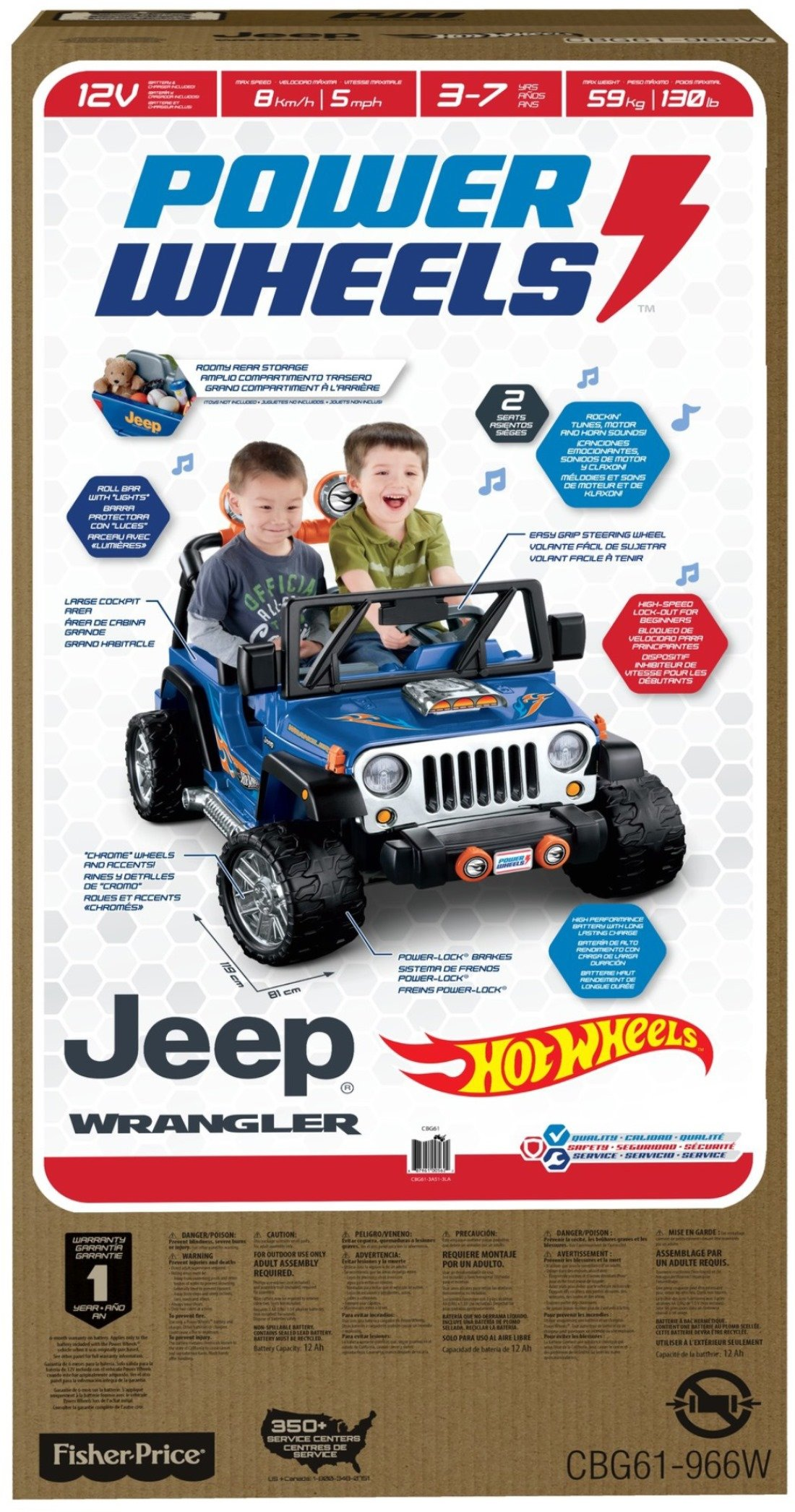 Power Wheels Hot Wheels Jeep Wrangler, Blue (12V) by Power Wheels (Image #4)