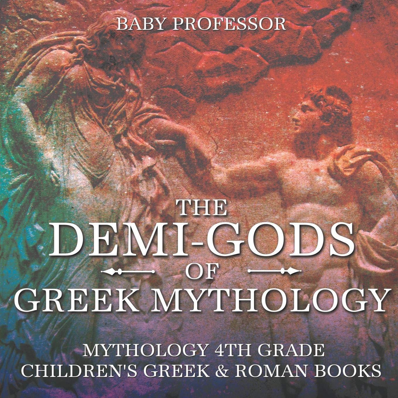 mythology text 4th grade