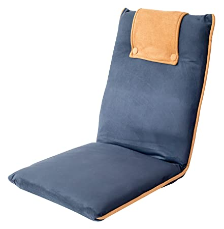 bonVIVO Easy II Padded Floor Chair with Adjustable Backrest, Comfortable, Semi-Foldable, and Versatile, for Meditation, Seminars, Reading, TV Watching or Gaming, Elegant Design, Blue Beige