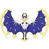 Lunala Stuffed Pokemon Plush Toy, 20.5 x 12.2-Inch