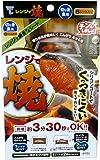 竹原製缶 レンジで焼きやきシート 切り身魚用 6P RA-1