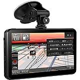 車載カーナビGPSポータブルカーナビゲーション、8GB、7インチシステムプリロード搭載の容量性タッチスクリーン最新の日本地図と生涯無料アップデート。