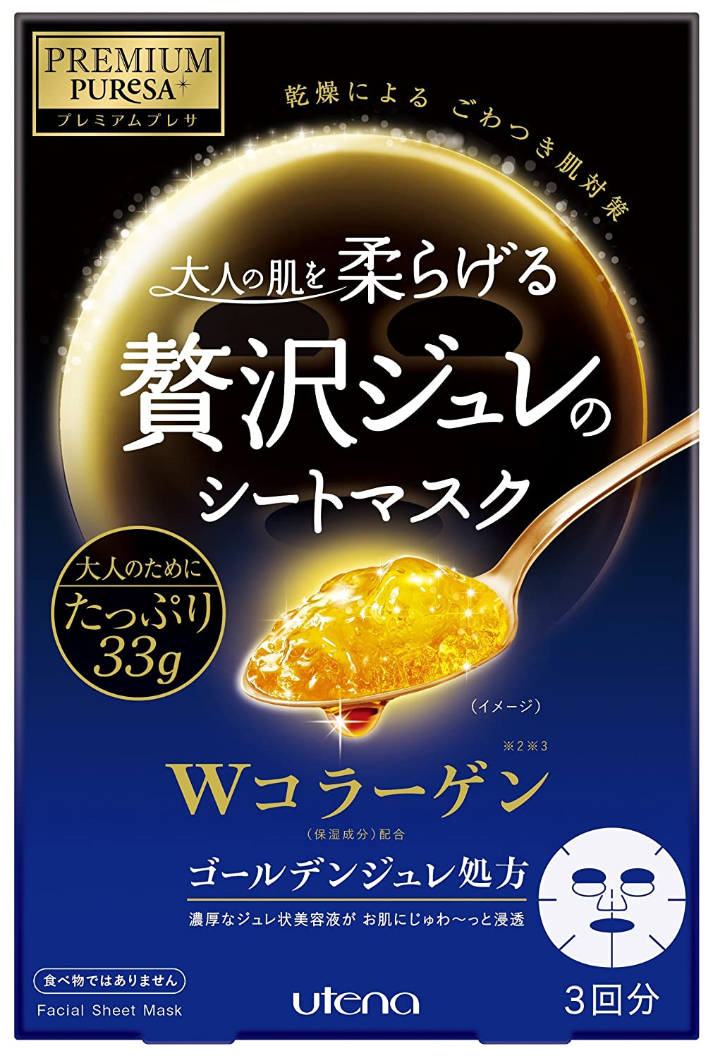 PREMIUM PUReSA (premium Presa) Golden jelly mask collagen 33g ¡Á 3 pieces *AF27* 4901234299313