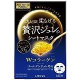 佑天兰透明质酸黄金啫喱| 果冻面膜 3片/盒
