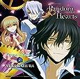 TBS系アニメーション「PandoraHearts」オリジナルサウンドトラック2