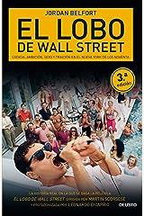 El lobo de Wall Street Pasta blanda