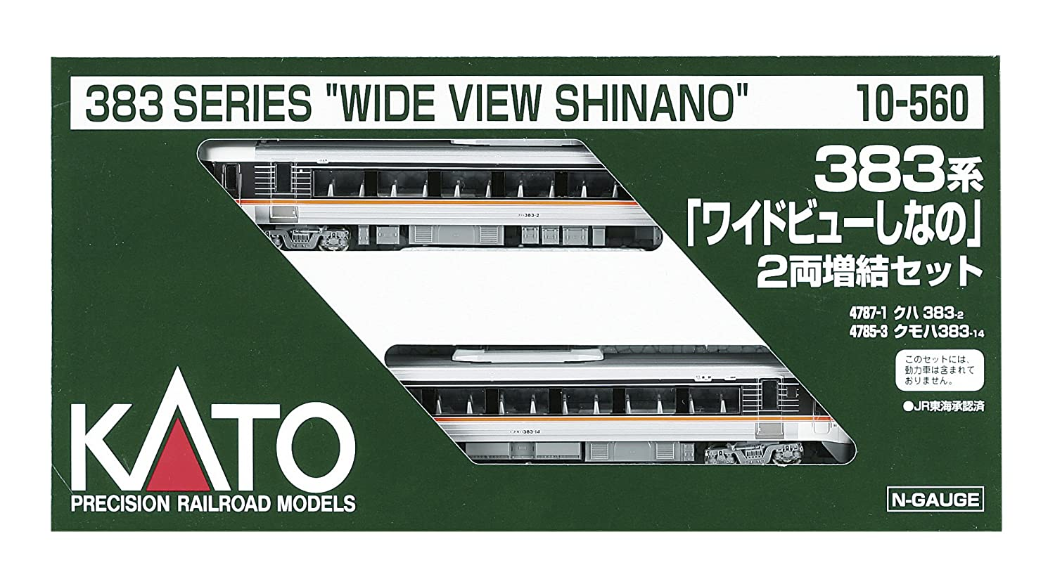 Kato 10-560 Series 383 Wide View Shinano 2-Car Set Add-On by