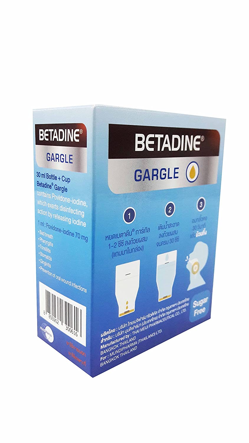 2 Packs of Betadine Gargle, Prevention of oral wound infections, Bad  breath, Pharyngitis, Tonsillitis,