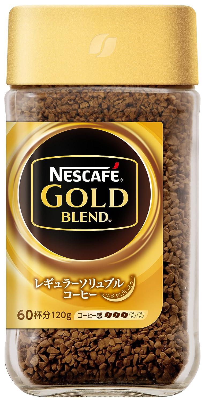 【タイプ別】インスタントコーヒーのおすすめランキングTOP5 ...