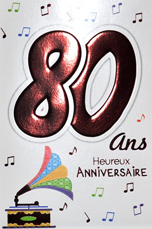 Amazon.com : MV 69-2042 Age 80 Birthday Card Man Music ...