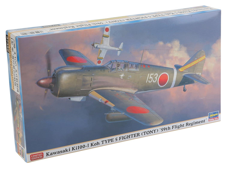 Hasegawa 07350 - - - 1/48 Kawasaki KI100-I Koh Type 5 Fighter (Tony) 59th Fly Reg 7c6296