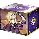 キャラクターデッキケースコレクションMAX Fate/Grand Order 「ルーラー/ジャンヌ・ダルク」