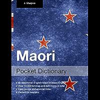 Maori Pocket Dictionary