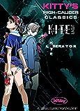 Kitty High Caliber Classics [DVD]
