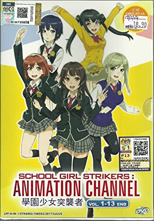Amazon com: SCHOOL GIRL STRIKERS : ANIMATION CHANNEL