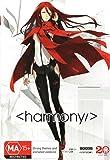 Project Itoh: Harmony (DVD)