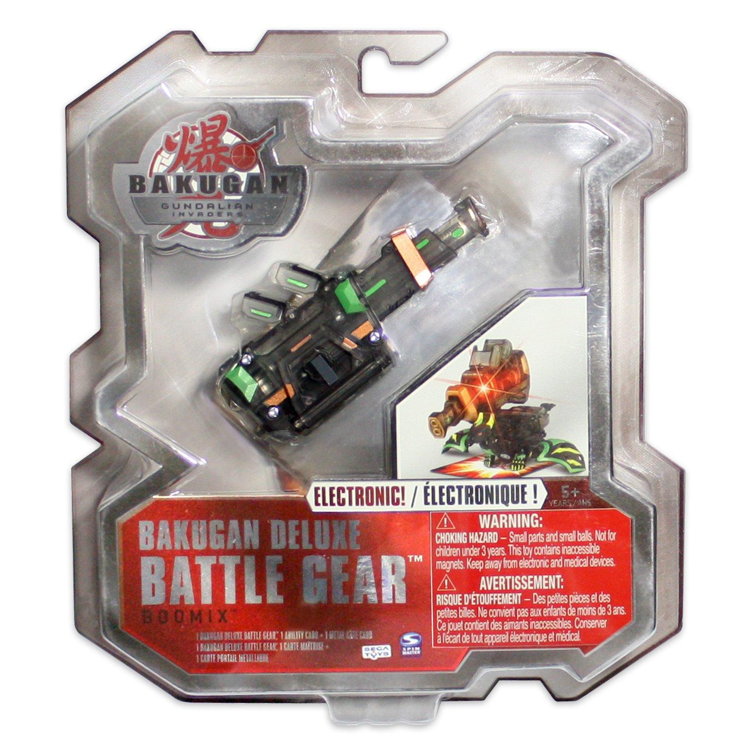 Bakugan Gundalian Invaders Deluxe Battle Gear: BOOMIX (Colours Vary): Amazon.es: Juguetes y juegos