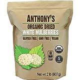Anthony's Organic White Mulberries, 2 lb, Sun Dried, Non GMO & Gluten Free