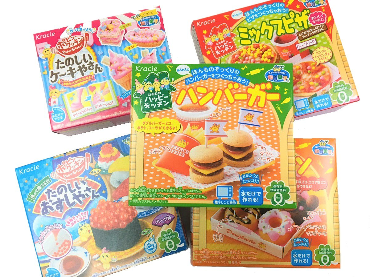 Popin cookin amazon - Amazon Com Assorted 5 Random Boxes Bundle Kracie Popin Cookin Diy Gummy Candy Making Kit Sushi Hamburger Bento Pizza Grocery Gourmet Food
