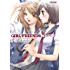GIRL FRIENDS : 2 (アクションコミックス)