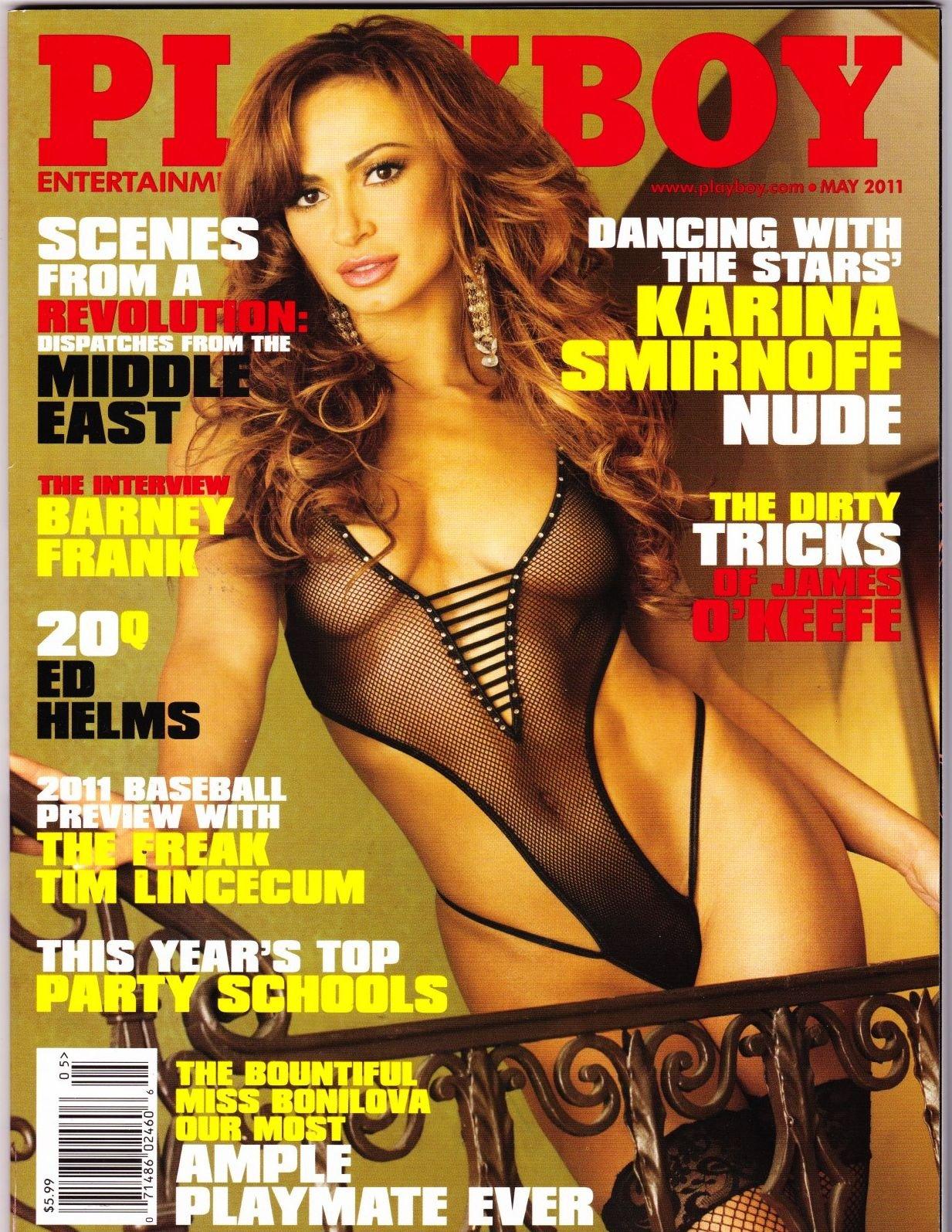 Lisa guerrero, playboy, magazine, signed, autographed, psa.