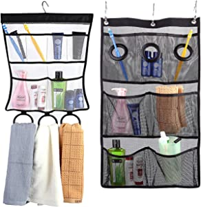 WarmHut Quick Dry Hanging Caddy Bath Organizer with Mesh Pockets,Hanging Mesh Shower Caddy,Bathroom Accessories, Save Space in Small Bathroom,2 Pack