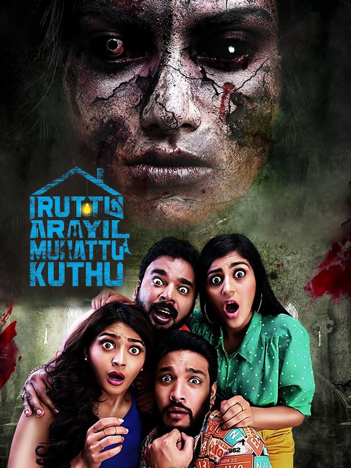 Tamilrockers 2018 Iruttu Arayil Murattu Kuthu Tamil Movie