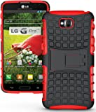 Heartly Flip Kick Stand Hard Dual Armor Hybrid Rugged Bumper Back Case Cover For LG G Pro Lite D680 D686 - Red