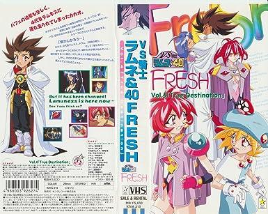 Amazon.co.jp: VS騎士ラムネ&40...