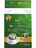 [訳あり(賞味期限 2019年5月25日)] UCC 職人の珈琲 ドリップコーヒー スペシャルブレンド 8P×6個