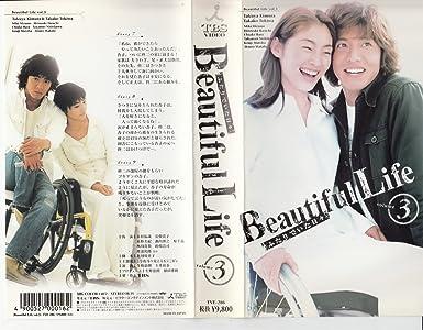 Amazon.co.jp: ビューティフル...