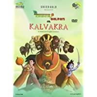 Krishna Balram - Kalvakra