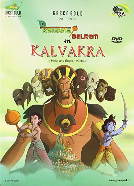 Amazon in: Buy Krishna Balram - Kalvakra DVD, Blu-ray Online