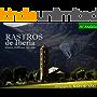 Rastros de Iberia ( イベリア断章 ) España, Portugal 1993-2018 El Viento que Recorre España ( スペインを巡る風 ) (Al-Andalus)