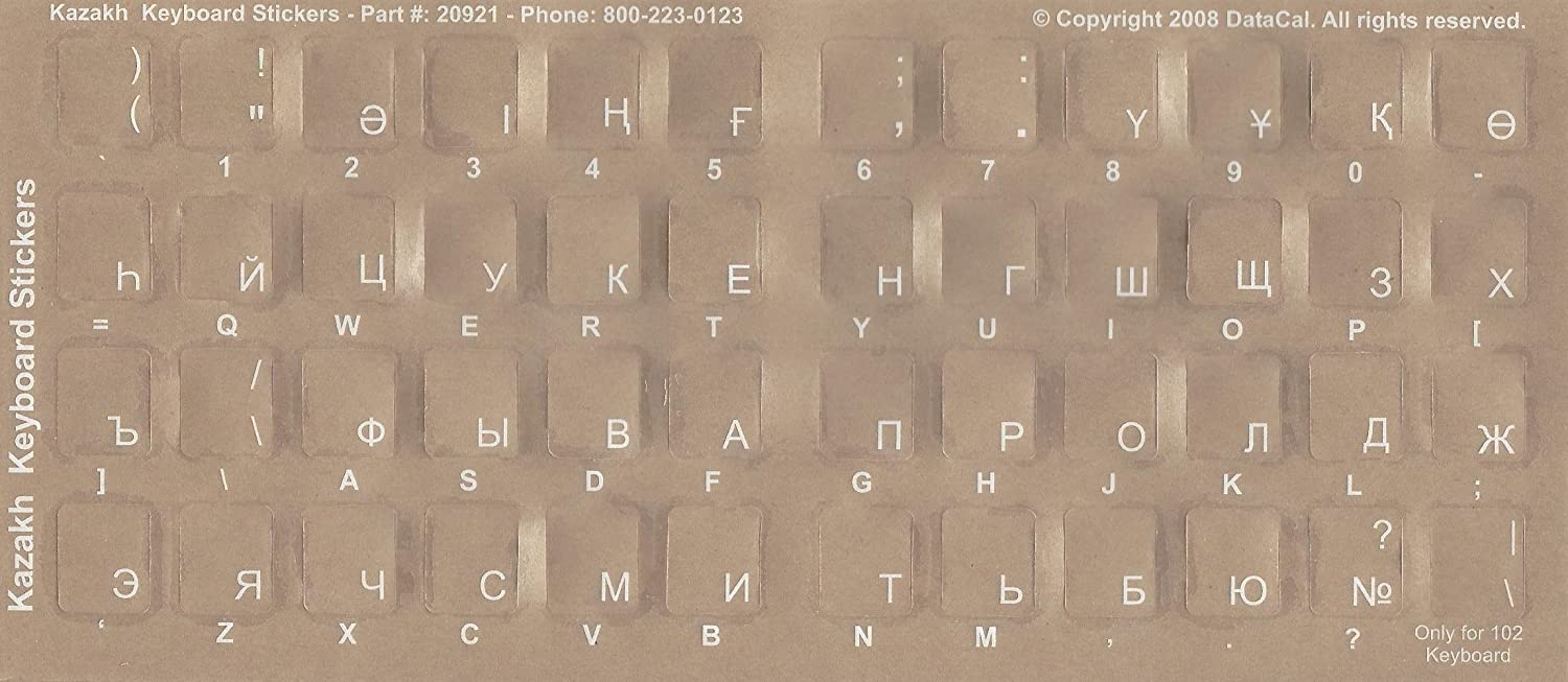 Overlays with Blue Characters for white Computer Keyboard Labels Sanskrit Keyboard Stickers