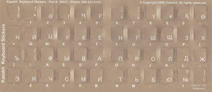 ad70b59e5f6 Image Unavailable. Image not available for. Color: Kazakh Keyboard Stickers  - Labels - Overlays with White Characters for Black Computer Keyboard